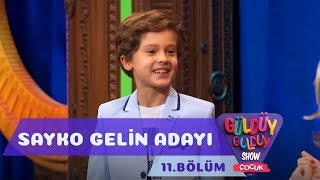 Güldüy Güldüy Show Çocuk 11.Bölüm - Sayko Gelin Adayı