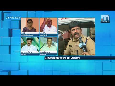 Should Mohandas Toe The Govt. Line?  Super Prime Time  Part 2  Mathrubhumi News