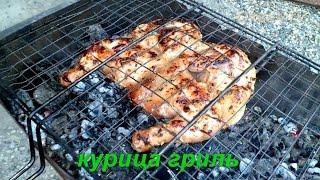 курица гриль. grilled chicken
