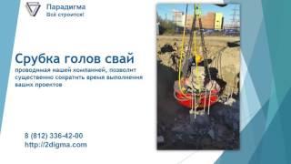 Опалубка перекрытий, фундамента, лифтовых шахт, стеновая(ООО