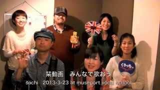 ご無沙汰してました。2013年最初の栞動画です。 横浜市上大岡にある、ミ...