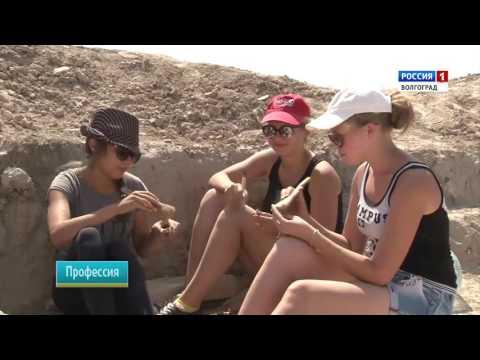 Профессия Археолог Россия 1 - Волгоград-ТРВ