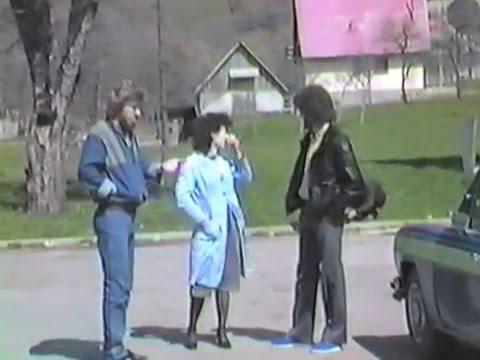 PLAV 1985 ZIOCE/PEC