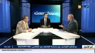 الجزائر الفرنسية وعقدة الدرهم المغربي Maroc Algérie
