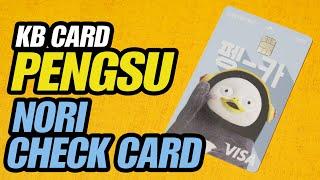 KB카드 펭수 체크카드 펭카 KB국민은행 홈페이지에서 …