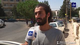 وقفة احتجاجية لطلبة في الجامعة الأردنية - (1/10/2019)