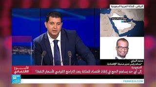 السعودية: القيمة الحقيقية لإيردات الحج.. أكبر تجمع في العالم؟