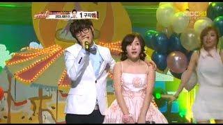 Ra. D - Couple Song (cover) Megan Lee & Eejeong Jang