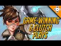 OVERWATCH GAME-WINNING PLAYS AND CLUTCH MOMENTS! - HIGHLIGHTS MONTAGE