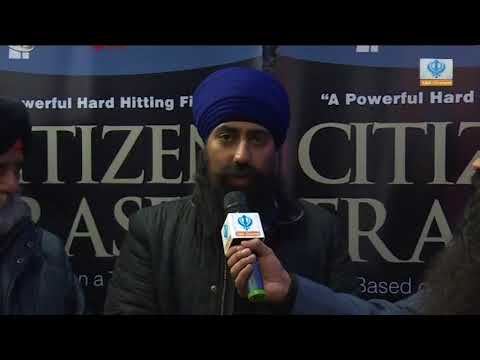 21/03/18 Sikh Youth Show - Exclusive coverage of Film Premiere - CITIZEN ERASED