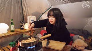 동계캠핑 최강 전기매트 추천⛺️ /  텐트 안에 얼음이…