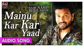 Mainu Kar Kar Yaad | Kuldeep Rasila | Superhit Punjabi Sad Songs | Priya Audio