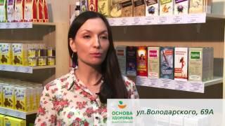 Продукты для здорового и правильного питания в г.Пенза
