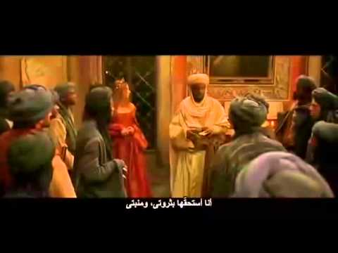 The Merchant of Venice 2004 part 1-2