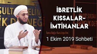 İbrahim Gürbüz Hoca   1 Ekim 2019 Sohbeti