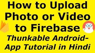 Thunkable Firebase upload extension | Uploading Files to Firebase | Image/Video upload to Firebase