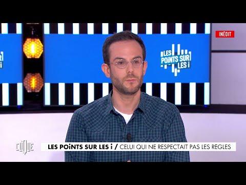 Clément Viktorovitch : Gérald Darmanin, celui qui ne respectait pas les règles - Clique - CANAL+