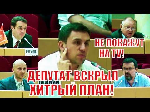 По мнению депутата деньги из бюджета через НКО будут использоваться для слежки за гражданами!
