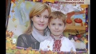 Турок отрубил голову женщине и ее сыну .