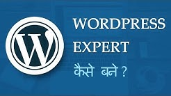 How to be a WordPress Expert in Hindi | vishAcademy