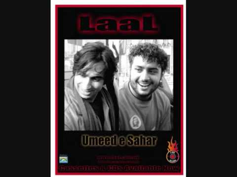 Jaago LaaL 'The internationale' socialist anthem ( Pakistan )