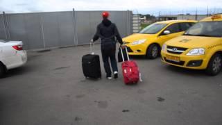 Внуково-3. Сергей Широков садится в такси(, 2015-05-18T07:53:37.000Z)
