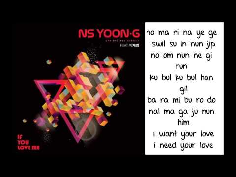 [Simple Lyrics] NS Yoon-G Feat. Jay Park - If You Love Me