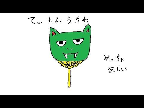 名前だけ名選手ドラフトペナント2 【パワプロ2019】