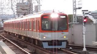 阪神9300系9503F尼崎センタープール前駅高速通過