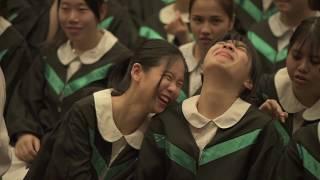 基督教香港信義會信義中學 60 週年校慶歌