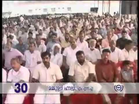 ജാമിഅ സലഫിയ്യ 30 ാം വാർഷിക സമ്മേളനം | മമ്മുണ്ണി ഹാജി MLA