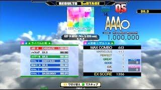 KEEP ON MOVIN ESP MFC 652 DDR A 2019
