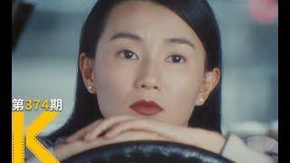 【看电影了没】我是来做香港人的,哪有空谈爱情?《甜蜜蜜》