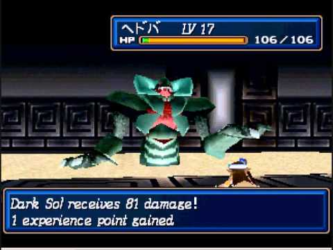 Shining Force III Premium Disc Last Battle - Dark Sol Part 1