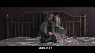 Baby, До свидания 朴树 MV 20161125