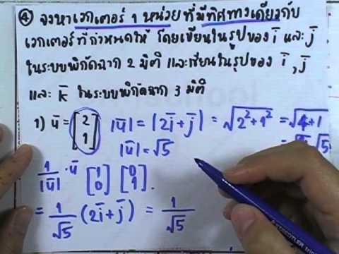 เลขกระทรวง เพิ่มเติม ม.4-6 เล่ม3 : แบบฝึกหัด3.3ข ข้อ04