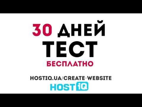 Как сделать сайт за 30 минут ссылки на создание wap сайтов