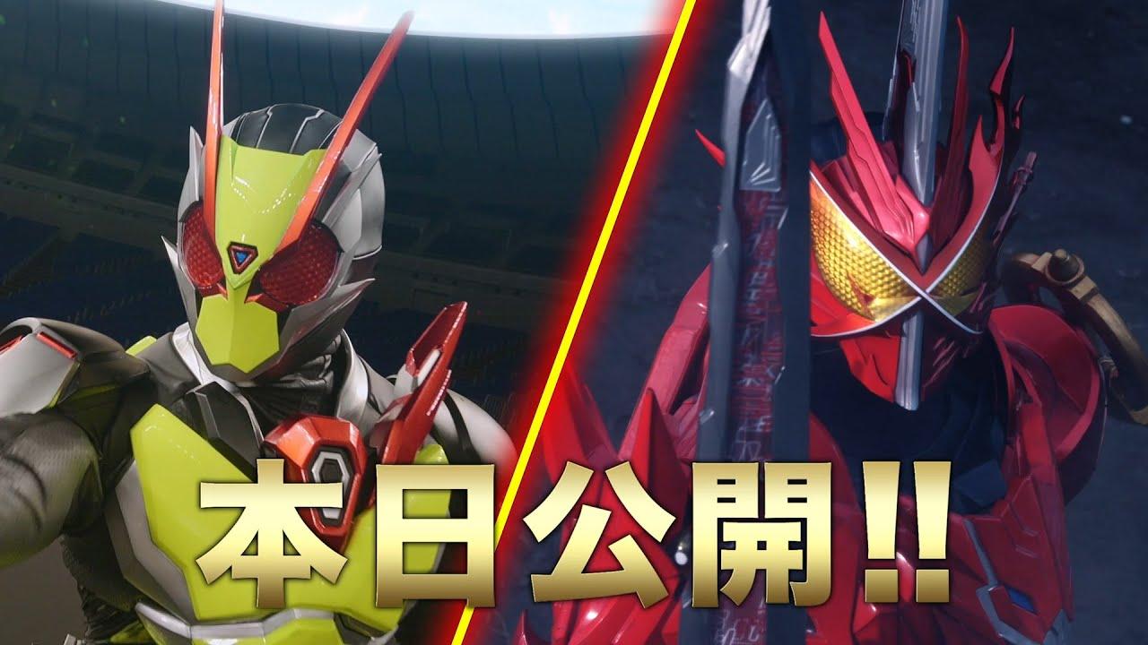 Kamen Rider Saber Short Film / Kamen Rider Zero-One the Movie Promo (Touma & Aruto version)