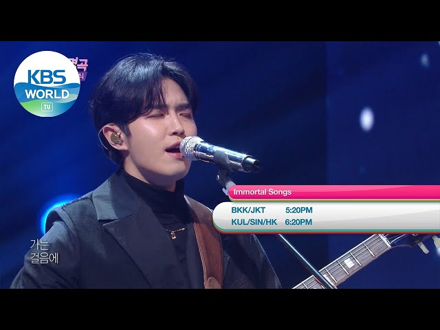 January 23 SAT - Immortal Songs / Homemade Love Story and more [Today Highlights | KBS WORLD TV]