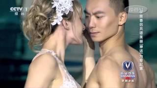 Thần Thoại _ Bước nhảy hoàn vũ Trung Quốc 2015 Full HD