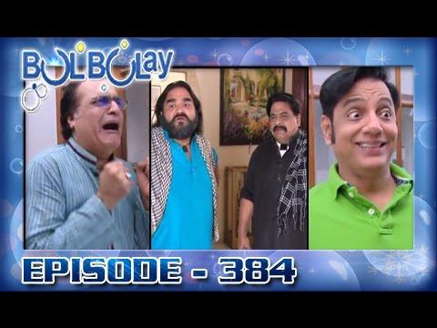 Bulbulay Ep 384 - ARY Digital Drama thumbnail