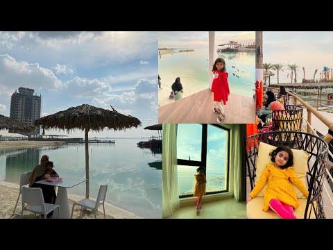 Lagoona Beach Resort Budaiya Bahrain