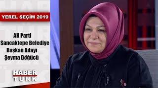 Yerel Seçim 2019 - 21 Şubat 2019 (AK Parti Sancaktepe Belediye Başkan Adayı Şeyma Döğücü)