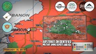 19 февраля 2018. Военная обстановка в Сирии. Сирийская армия готовит наступление возле Дамаска.
