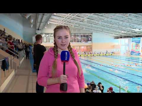 ГТРК открытие Чемпионата и Первенства по плаванию 21 января