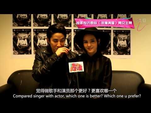 PSC EN&CN SUB Top Chinese  Board-Aomike Interview 20140418 - retran sub Full.ver
