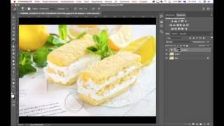 Цветокоррекция изображения - 1. Adobe Photoshop CC 2017