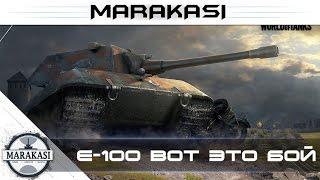 World of Tanks вот это бой, все было хорошо, пока не закончилась голда, нагиб wot