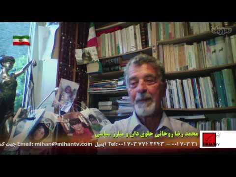 انچه در قرار داد توتال از نگاه مردم پنهان است در نگاه محمدرضا روحانی