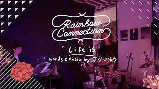 """Life is"" feat. Emi Meyer  (さかいゆう) 吉岡悠歩 & 横沢ローラ ""Light House"" @ 渋谷Åre"